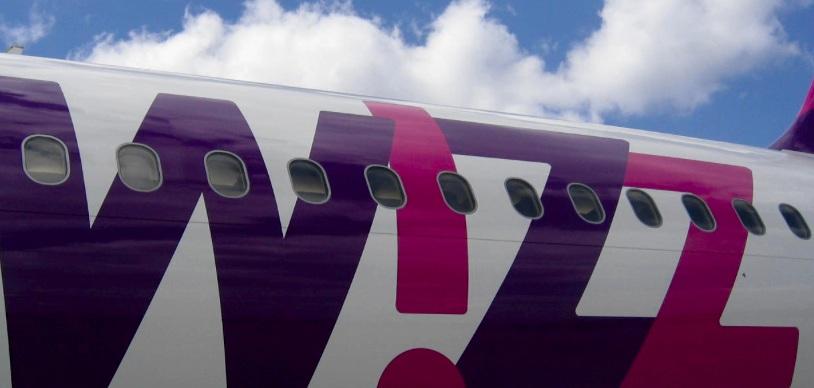 Wizz Air Украина - авиабилеты Wizz Air Украина, рейсы Wizz Air Украина, бронирование Wizz Air Украина