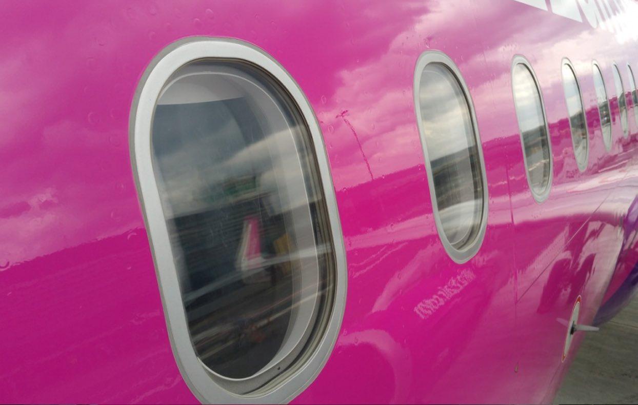 Wizz Air Катовице - поиск и бронирование авиабилетов, акции, расписание рейсов, билеты на самолет из Катовице